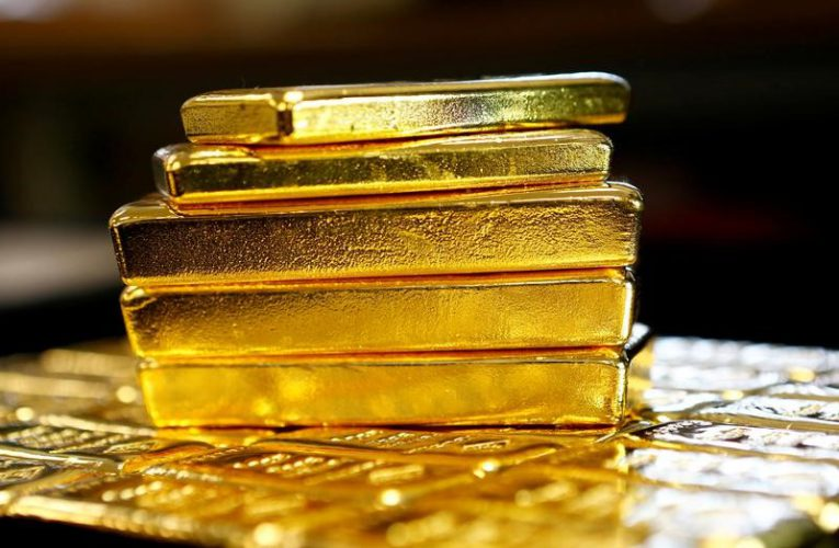 Gold Up Ahead of Fed Policy Meeting Details Reveal